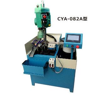CYA-082A型端子lei两zhou全自动