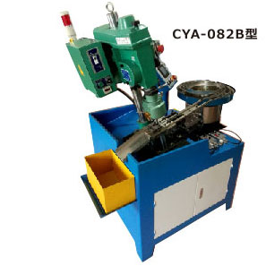 CYA-082B型端子lei两zhou全自动